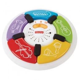 Fisher Price Lavinamasis centras